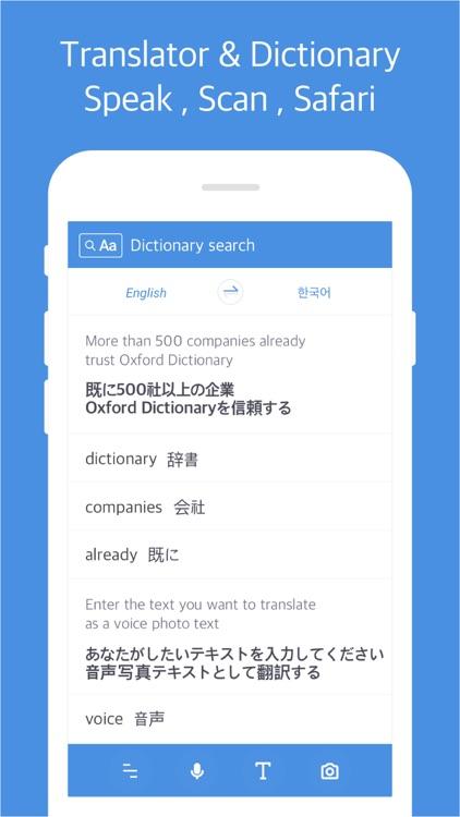 Voice & Camera translate - Dictionaries Offline