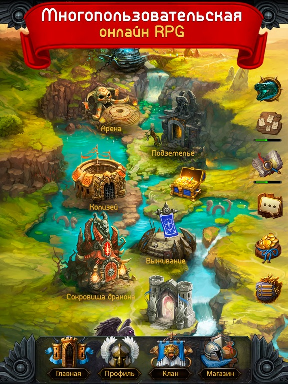 Godlands RPG – Симулятор Героя на iPad