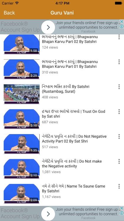 Guru Vani screenshot-4