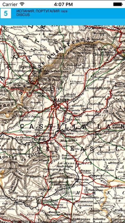 Spain, Portugal (1929). Historical map. screenshot-3