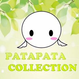 パタパタコレクション