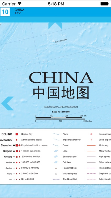 China. Political map. screenshot-4
