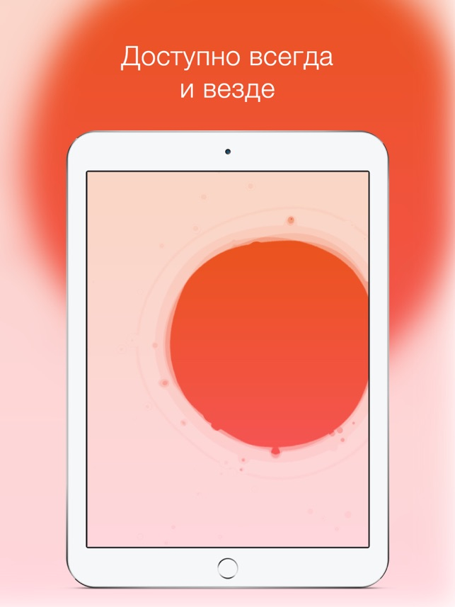 PAUSE - Relaxation at your fingertip Screenshot
