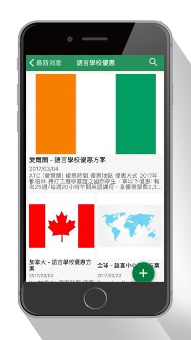 元璽國際屏幕截圖5