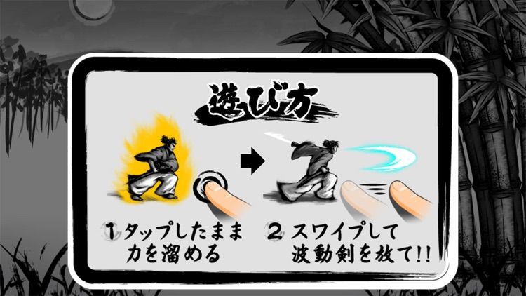 Samurai Hadouken screenshot-3