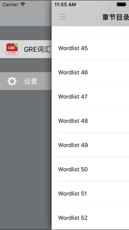 GRE词汇精选专业版 -背单词红宝书 screenshot-3
