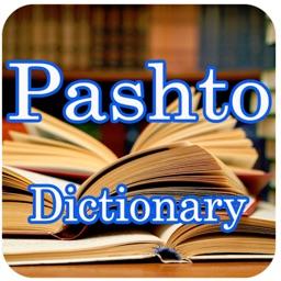 Pashto To English Dictionary