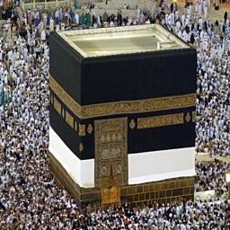 القران الكريم تراويح رمضان الحرم المكي بدون انترنت
