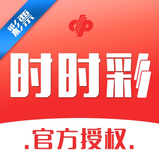 经典时时彩—(官方老平台)开奖同步,信誉保障、安全专业