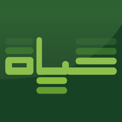 حياة إف إم Hayat Fm On The App Store