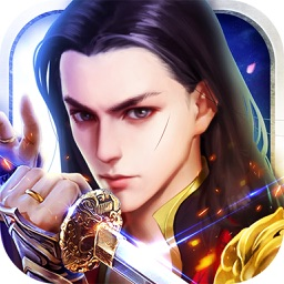 无极·剑圣:仙剑®奇侠英雄无敌手游