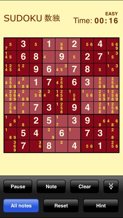 Sudoku (Free) screenshot two