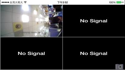 download Extel CCTV apps 3