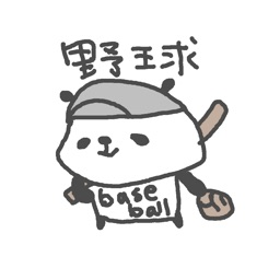 Baseball Panda Stickers!!