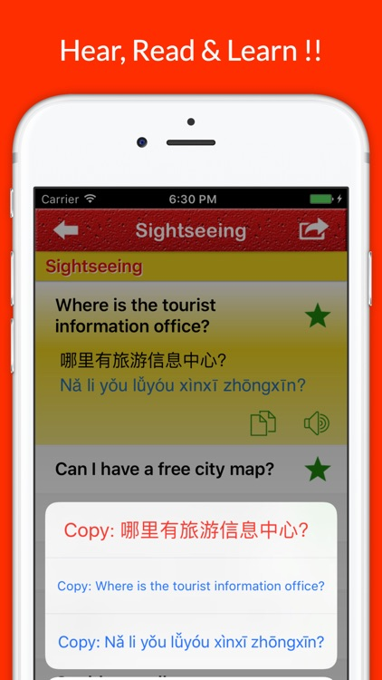 Learn Chinese Pro - Travel Phrases & Vocabulary screenshot-3
