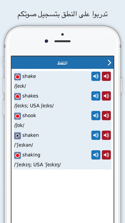 Oxford Wordpower Dict.: Arabic screenshot-3