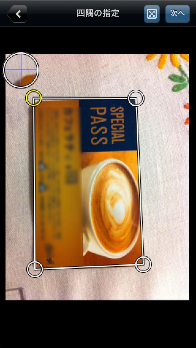 カード類 screenshot1