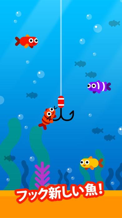 Fish & Tripのおすすめ画像3