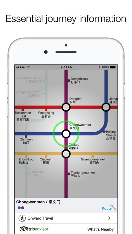 Beijing Subway MTRC Map and Route Planner