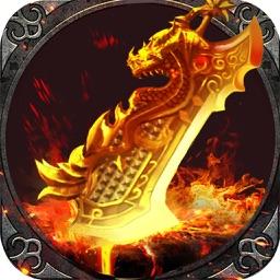 传奇手游世界版-铁血英雄决战烈焰沙城