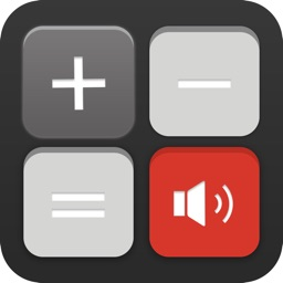 Voice Calculator - Smart Digits Accounting