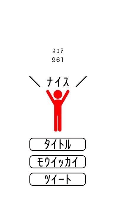 ワタシ ヲ (デキルダケ ギリギリデ) マモッテ