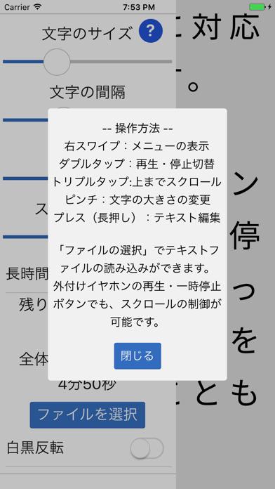 デジタルカンペ ScreenShot3
