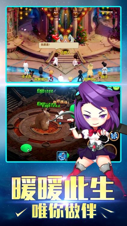 七月恋战姬:异次元浪漫RPG screenshot-3