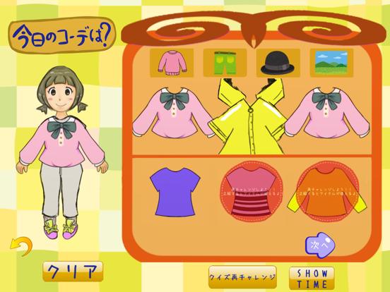 SHOW TIME!!のおすすめ画像3