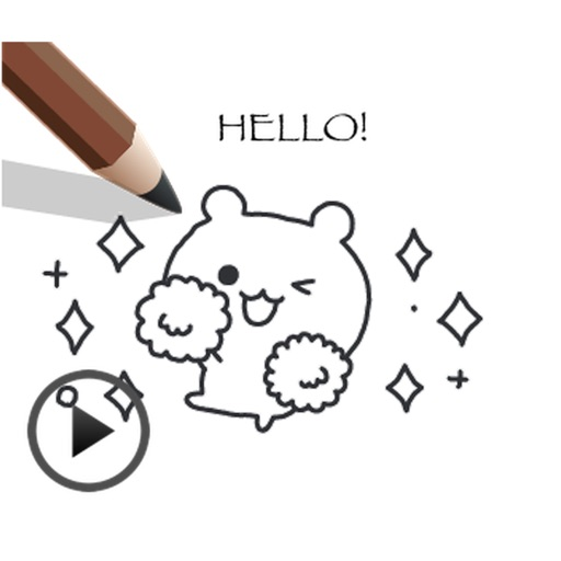 Animated Cute Pencil Bear With Words Sticker