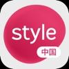 SyrupStyle 韩国正品女装搭配购物