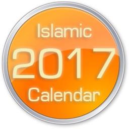Indian Islamic Calendar