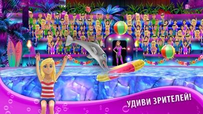 Выступает дельфин Скриншоты4