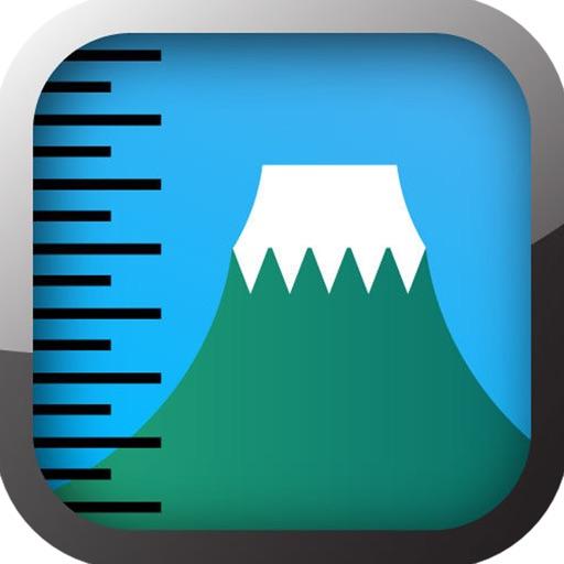 標高ワカールPRO - 山登り・防災のための海抜測定