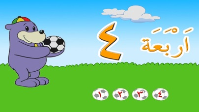 Let's Learn Arabic with Zakyのおすすめ画像5