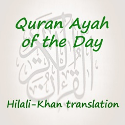 Quran Ayah of the Day (Hilali-Khan translation)