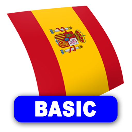 Declan Spanish FlashCards