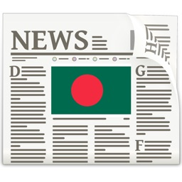 Bangladesh News in English - Latest BD Updates