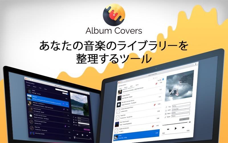 800x500bb 2018年2月19日Macアプリセール DVDビデオ・クリエイターアプリ「Super DVD Creator」が値下げ!