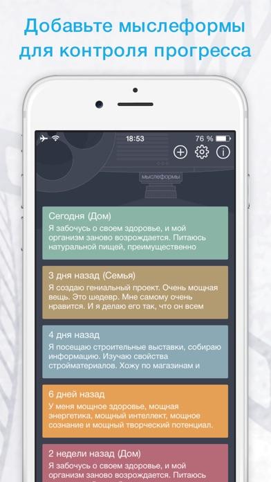 download Проектор отдельной реальности apps 3