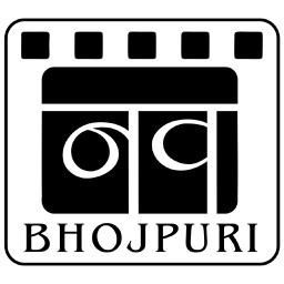 NAV Bhojpuri Hit Film and Pop Songs