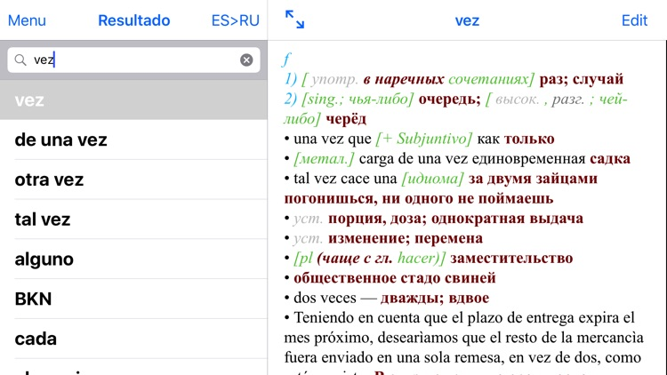 Antonio — Русско-испанский — Ruso-Español screenshot-3