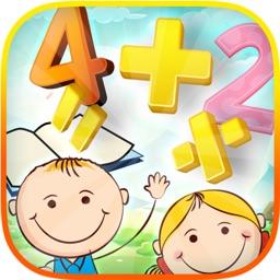 Math Kids Practice Puzzle