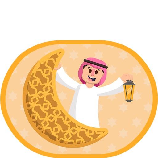 Muslim Greetings - Stickers