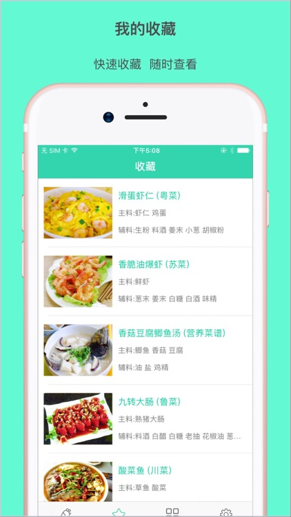 Recipe Box Pro - Cookbook Master & Recipe Gallery screenshot-3