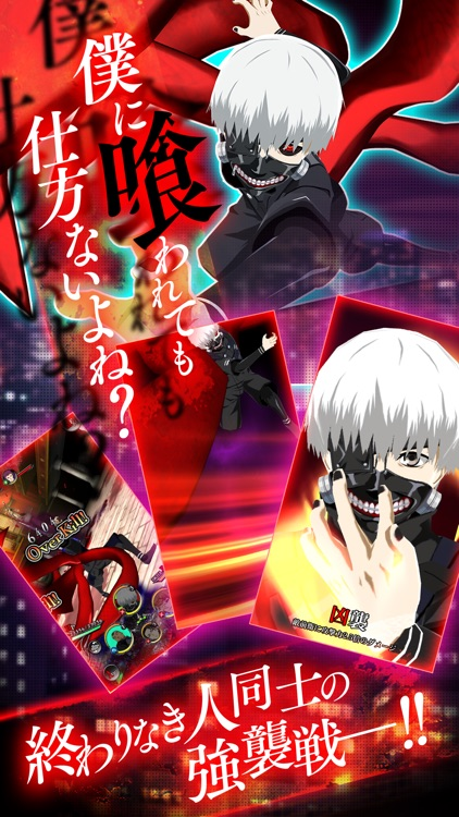 東京喰種 :re invoke screenshot-4