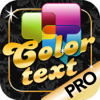 Messages texte en couleurs - Color Text Messages with Emoji 2