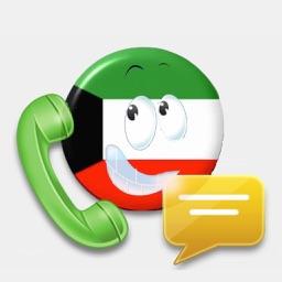 كويت فون
