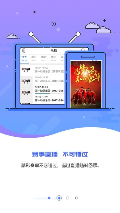 重庆城 screenshot-1