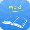默默背单词-巧背英语单词词汇斩记与学习